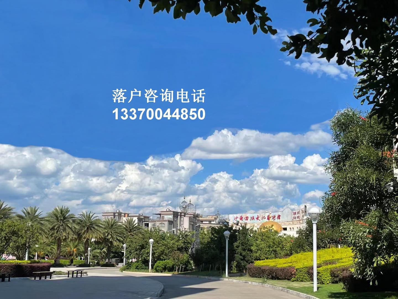上海居住证、居住证积分、上海居转户三者有什么联系呢?