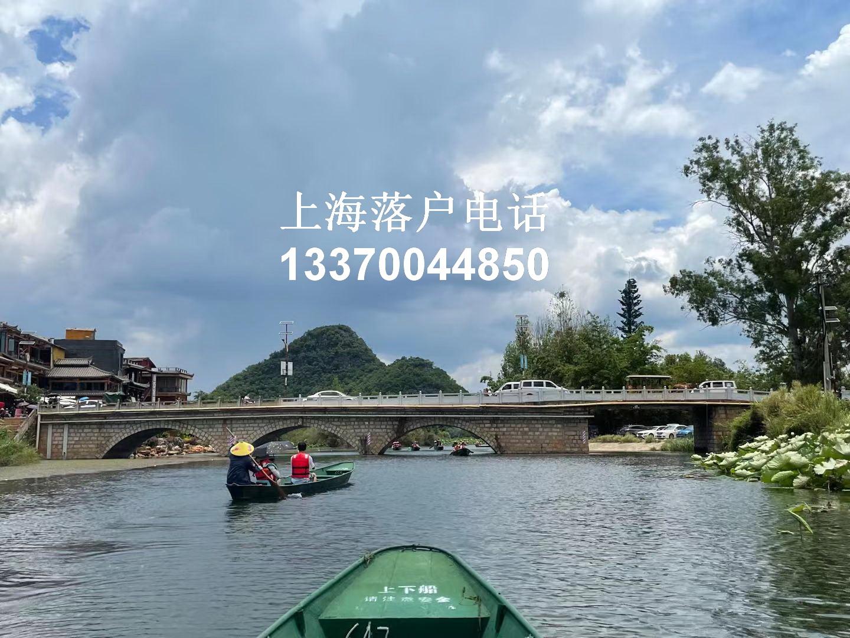 国内6所大学毕业可直接落户上海 211大学名单 15316570767