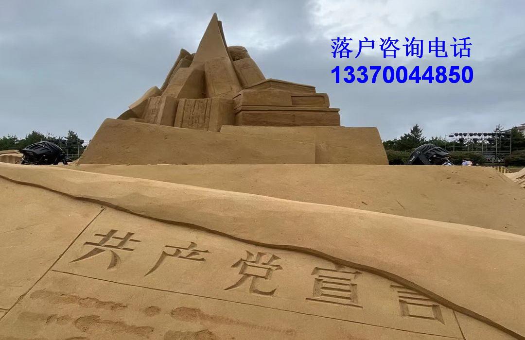 2021年落户上海攻略大全汇总 助大家轻松获得上海户口
