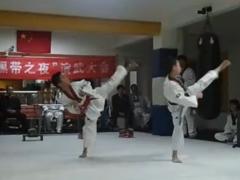 跆拳道品式 高丽