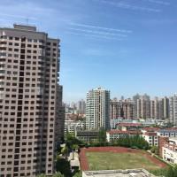 上海居住证积分咨询