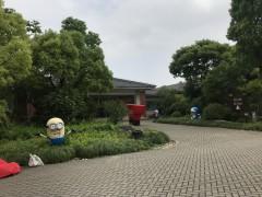 留学生北京落户条件