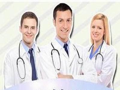 2019年健康管理师网络辅导课程