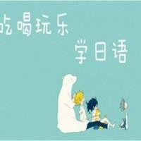 商务日语实用小班课程