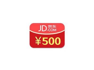 京东购物卡(500元面值)