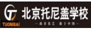 北京托尼盖美发培训学校品牌
