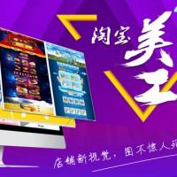 上海电商美工培训、手把手教学、就业才是真本事