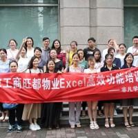 上海office培训、宝山电脑办公培训让你办公更具高效