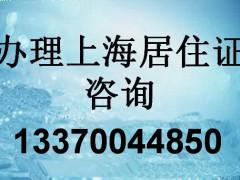 上海碰瓷手段又出新招    司机朋友们一定要谨慎