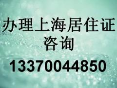 南京 天津 珠海 苏州 四大城市快速落户政策
