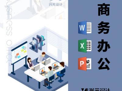 泰兴文员电脑办公培训班_商务电脑办公白天、晚班