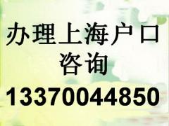 2021年怎么样申请落户上海 积分落户上海 人才引进落户上海 留学生落户上海 投靠落户上海