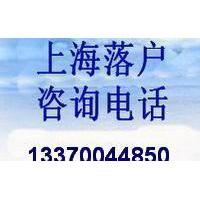 2021年应届生落户上海