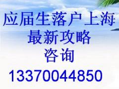 2021年上海市义务教育阶段学校招生入学政策