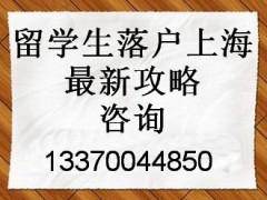 2021年5月31日《上海市居住证》人员申办本市常住户口公示名单