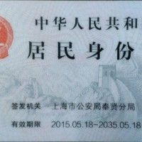 2021年在上海户籍严控下,想办理上海居转户的抓紧了!