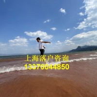 2021年留学回国人员申办上海落户符合条件可办理