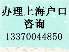 2021年6月15日《上海市引进人才申办本市常住户口》公示名单