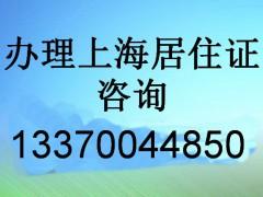 2021年6月15日持有《上海市居住证》人员申办本市常住户口公示名单
