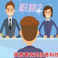 陕西省今年2O21年砖页监理工程师岗位证查询