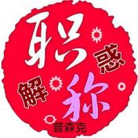 陕西省西安市评职称业绩资料材料代理机构中心