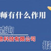 简述陕西省2O21年工程师职称代理评审条件及时间和要点