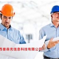 陕西省2021年中高级工程师职称评审条件