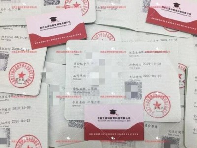 打算申报2021年陕西省职称评审的申报资格有哪些?