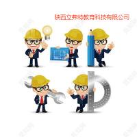 2021年陕西省职称申报需要什么条件