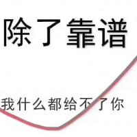 陕西省建筑工程师职称评审如何保证顺利通过