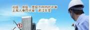2021年申报陕西省工程师评审需要注意问题