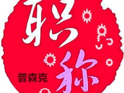 2o21年陕西省工程师职称评审流程