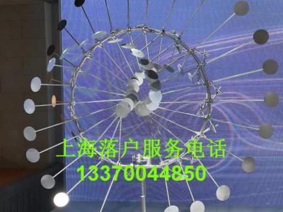 上海落户居住证积分申请注意几个重点