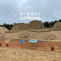 英国硕士留学落户上海服务(非G5)