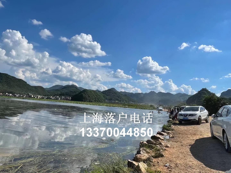 2019上海积分落户分数_上海人才积分落户_怎么积分上海户口